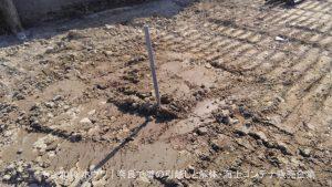 解体工事 | 奈良市の重量鉄骨造り食品工場85%完了