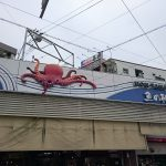 明石市の魚の棚商店街入り口