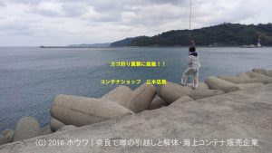 GW釣り撃沈 和歌山