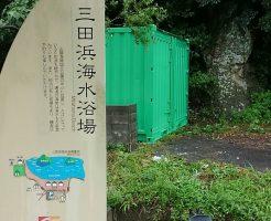 12ft設置例 兵庫県香美郡