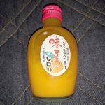 早和果樹園さんの味まろしぼり