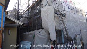 大和ハウスさんの新築工事