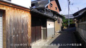 ほぼ軽自動車しか通れない場所のお引越しと解体 | 奈良県大和郡山市
