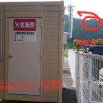 兵庫県内のホームセンターに法責箱を設置