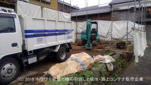 築60年の納屋(物置小屋)を解体して新築増築   その2解体工事完了
