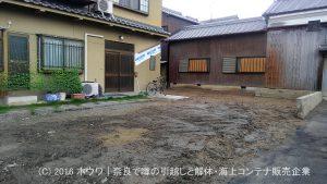 築60年の納屋(物置小屋)を解体して新築増築 | その2解体工事完了
