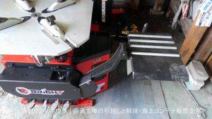 新しいタイヤチェンジャー | ブライト BRIGHT 897IT