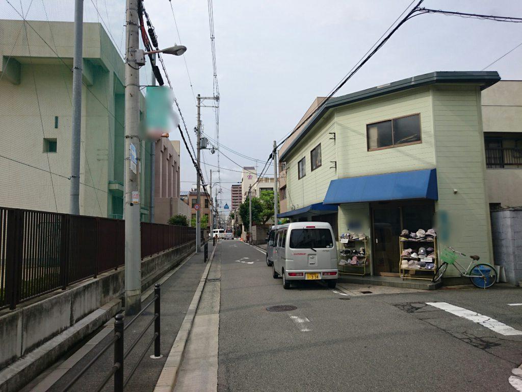 阿倍野区にて事務所移転