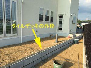 コンクリートデッキの外枠が完成しました