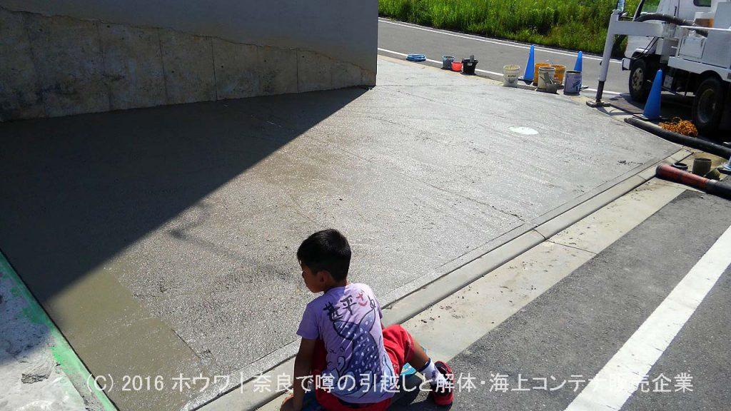 アイ工務店さんでご新築   京都府木津川市で外構エクステリア工事 その4 駐車場土間コンクリート打設工事