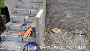 アイ工務店さんでご新築 | 京都府木津川市で外構エクステリア工事 その2