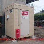 愛知県豊川市に法責箱HUW-SK1を設置