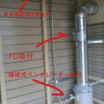 少量危険物倉庫の庫内オプション品