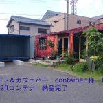 ジェラート&カフェバー container様12ft店舗用コンテナ納入