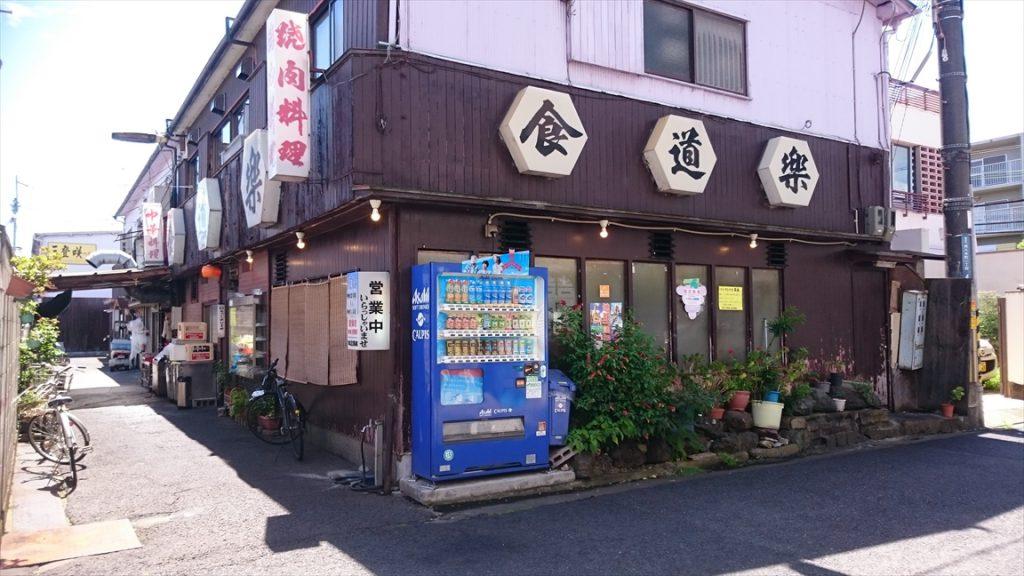 食堂楽さん|奈良県橿原市