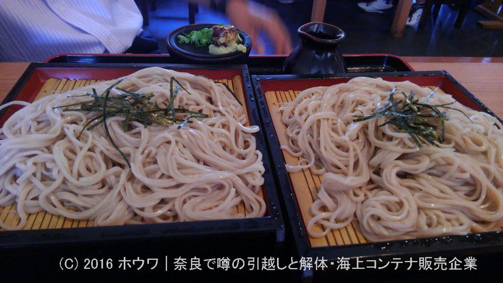 奈良でここまで旨い蕎麦は他にない | 五條市の鼓さん
