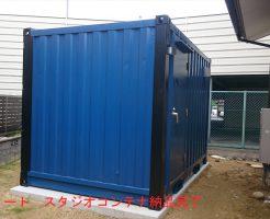 12フィートスタジオコンテナを三重県内にて設置完了