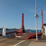 愛媛県松山市の松山観光港フェリー乗り場