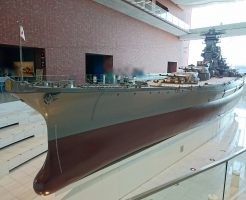 大和ミュージアム内の戦艦大和前方