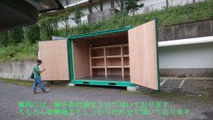 庫内には、断熱施工と棚製作施工をさせて頂きました。