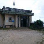 志木那島診療所です。