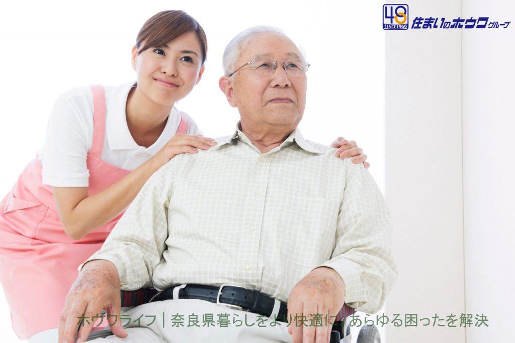 高齢者見守りサービス