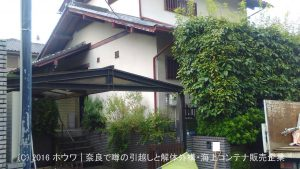 奈良市で解体工事   住友不動産さんでお建て替えのお客様