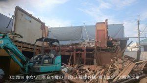 奈良市で建物の取り壊し