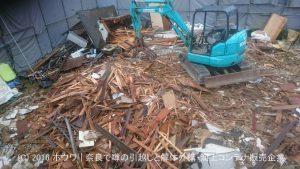 奈良市で解体工事 | 住友不動産さんでお建て替えのお客様