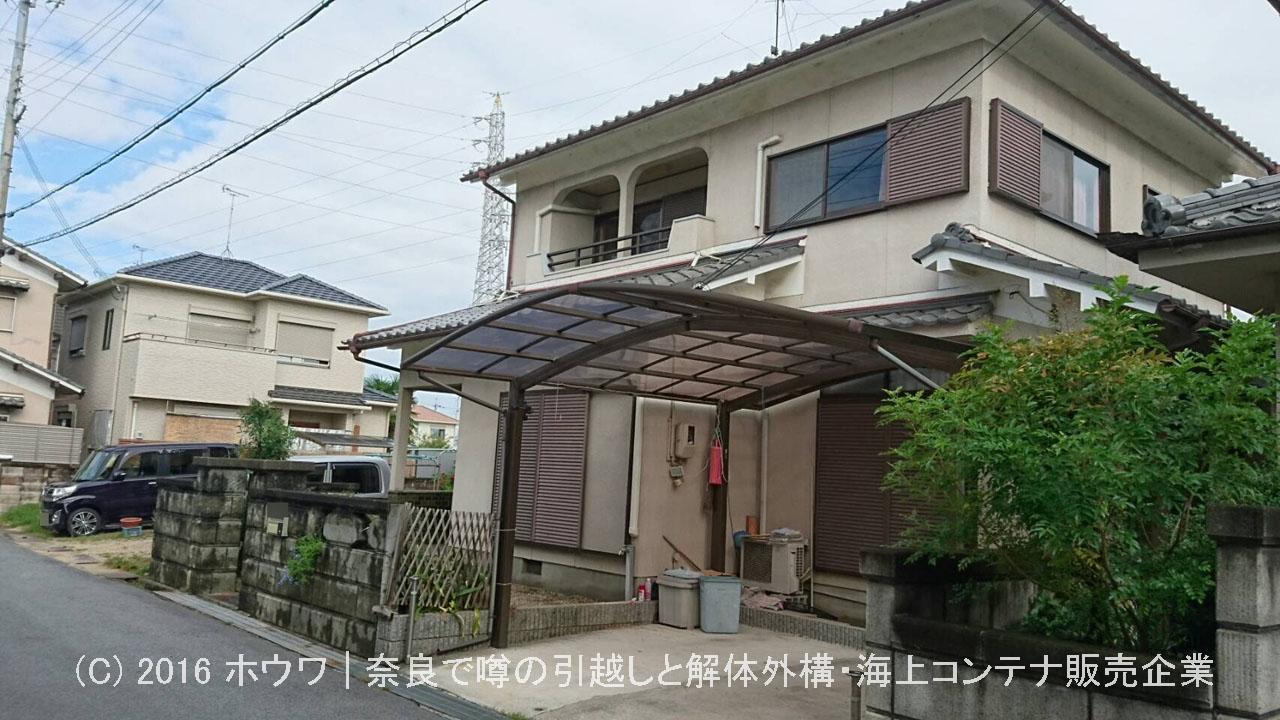 田原本町で解体工事 | タマホームさんでお建て替えのお客様 ...