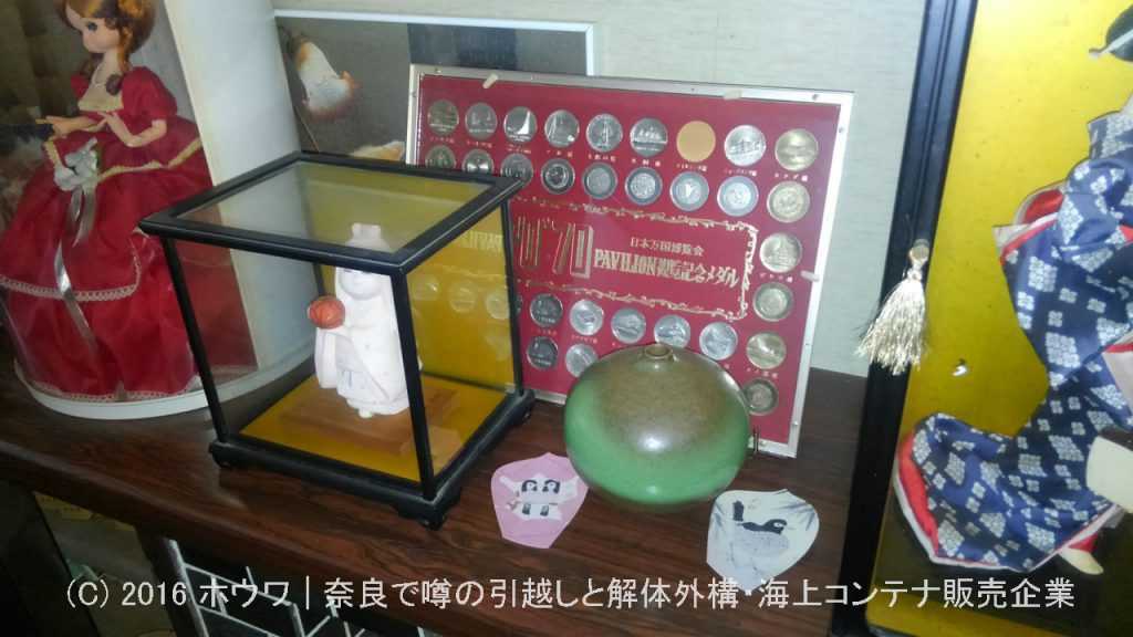 EXPO70 日本万国博覧会