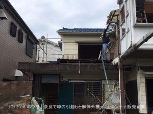 家の半分を手作業で解体 | ハウスドゥ!さんでお建て替えなされるお客様