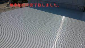 トタン屋根をコンテナに施工