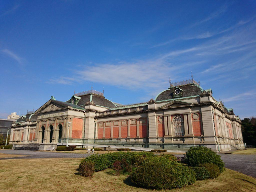 京都国立博物館に行ってみた┃京都市東山区