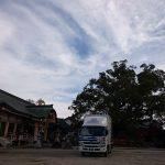 斑鳩町の龍田神社さんで新2トン車のご祈祷