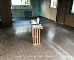 解体工事着工前のお清め | 奈良県生駒郡斑鳩町