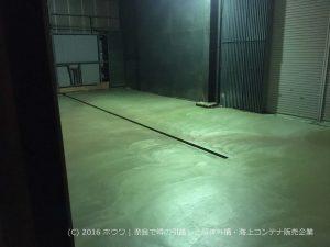 自動車販売店の展示スペースと商談スペースを製作 | 京都府相楽郡精華町