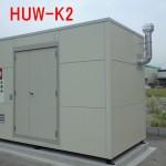 HUW-K2