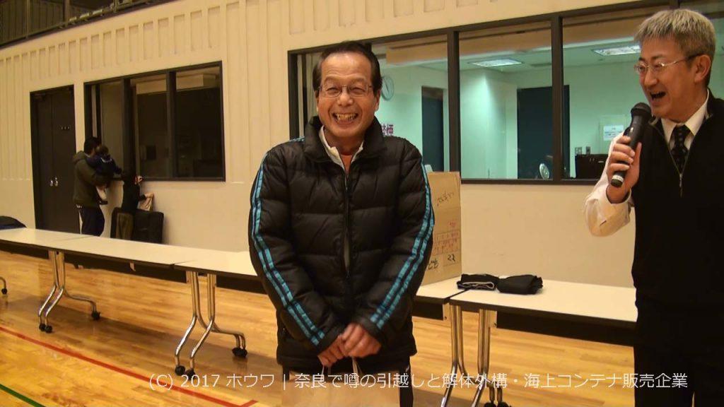 飛鳥の鈴木梧郎監督が酉年賞ゲット