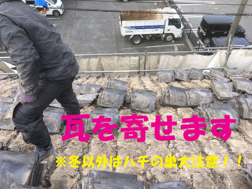 古民家をアパートへ 敷地の収益化 | 香芝市