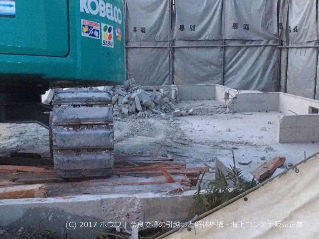 モデルハウスの解体   毎日ハウジング奈良住宅展示場