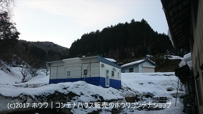 大江山鬼そば屋様に住居兼アトリエ用コンテナを納品|京都府福知山市