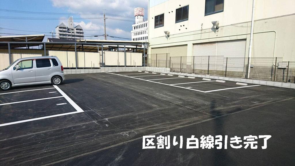 駐車場区割り用白線ライン
