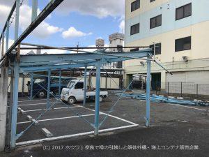 賃貸土地を月極駐車場に再生 | 奈良県橿原市