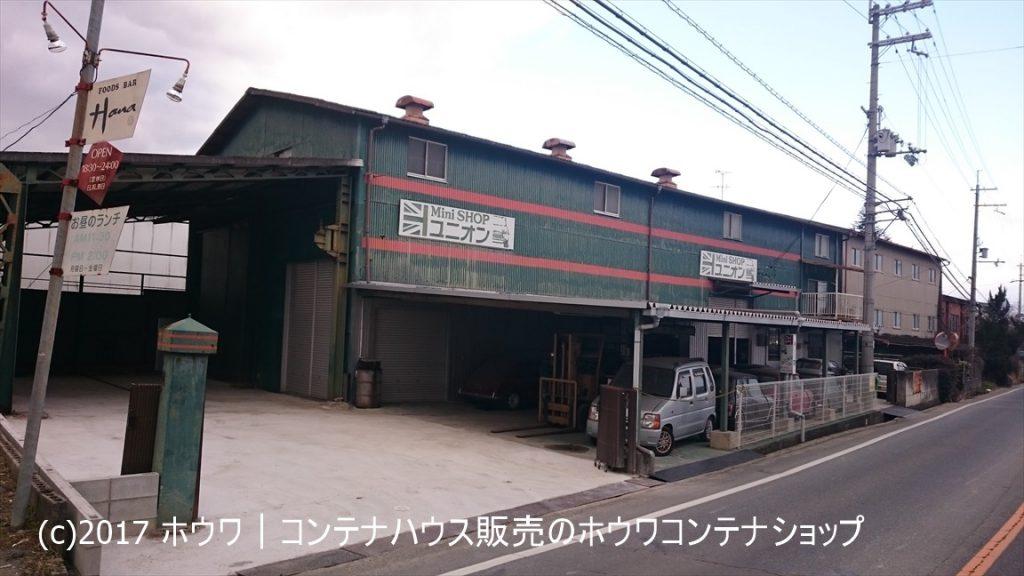 MINIショップ ユニオン様(京都府相楽郡精華町)