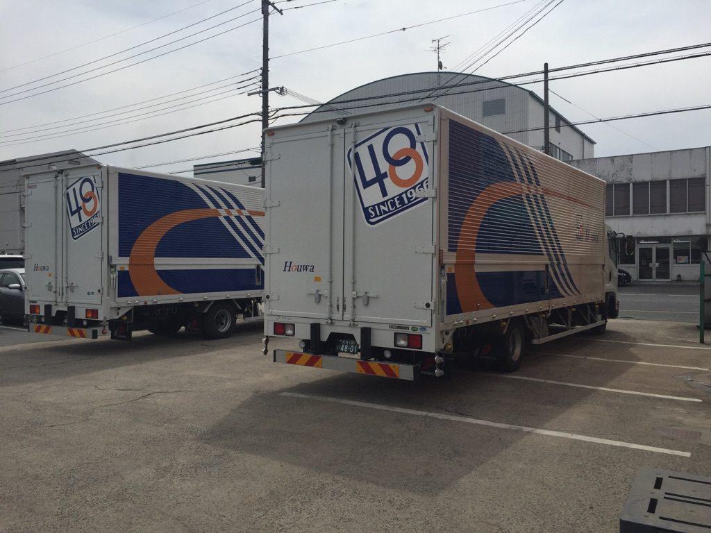 ホウワのトラック