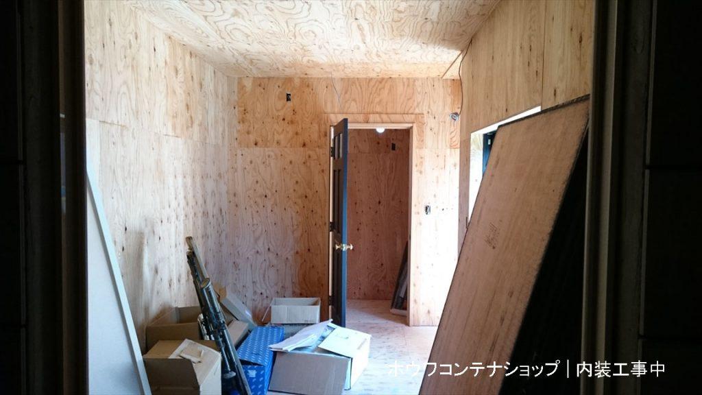 コンテナハウス内装工事中