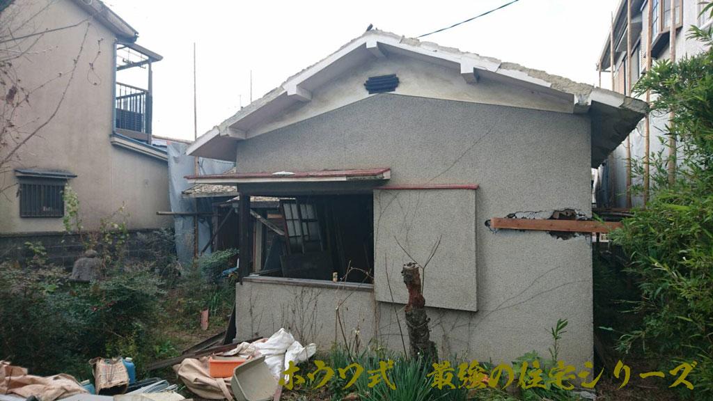 古家の解体工事