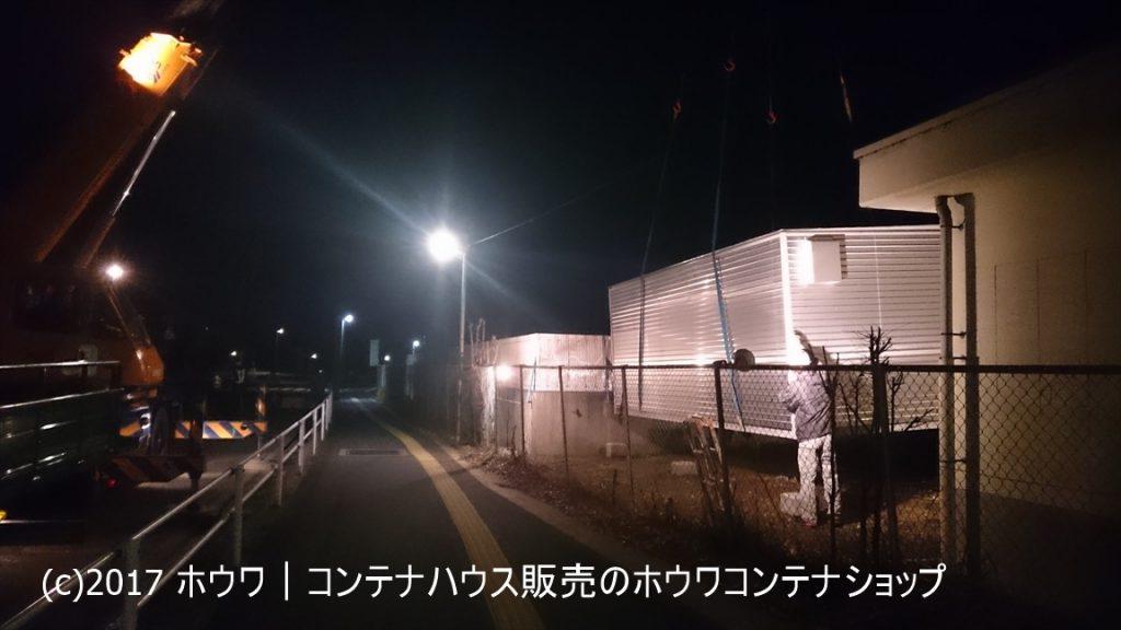 防災倉庫を夜間設置
