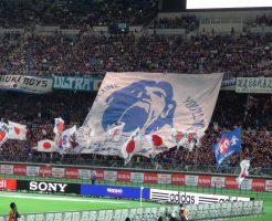 日本代表の特大応援フラッグ